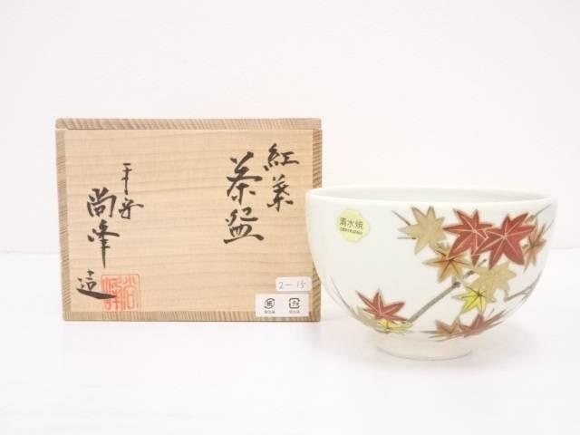 【IDN】 京焼 山川尚峰造 紅葉茶碗【中古】【道】