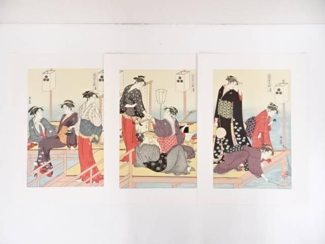 【IDN】 鳥居清長 四条河原夕涼躰 手摺浮世絵木版画3枚【中古】【道】