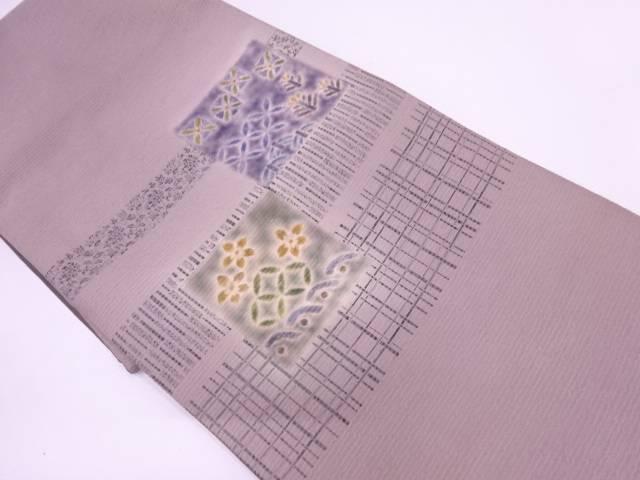 【IDN】 花に古典柄模様暈し袋帯【リサイクル】【中古】【着】