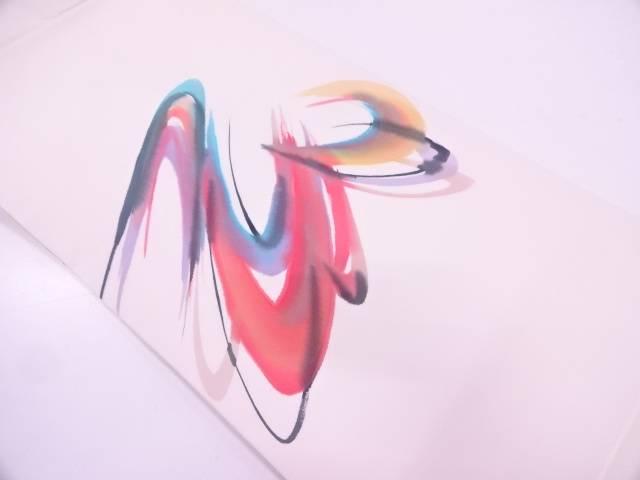 【IDN】 作家物 塩瀬抽象模様名古屋帯【リサイクル】【中古】【着】