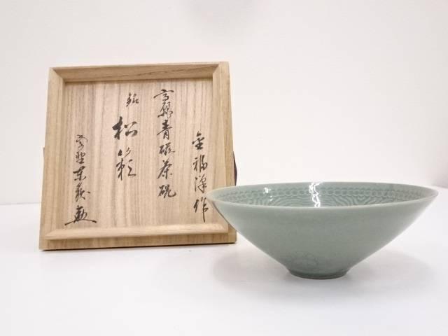 【IDN】 金福漢造 高麗青磁茶碗(銘:松籟)(前大徳寺神波東嶽書付)【中古】【道】