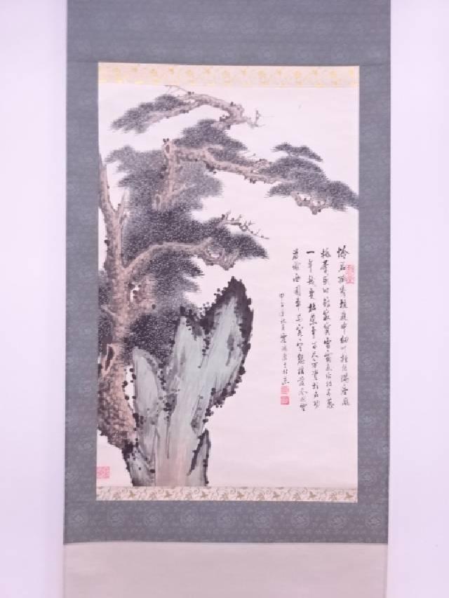 【IDN】 日本画 作家物 松 肉筆紙本掛軸【中古】【道】