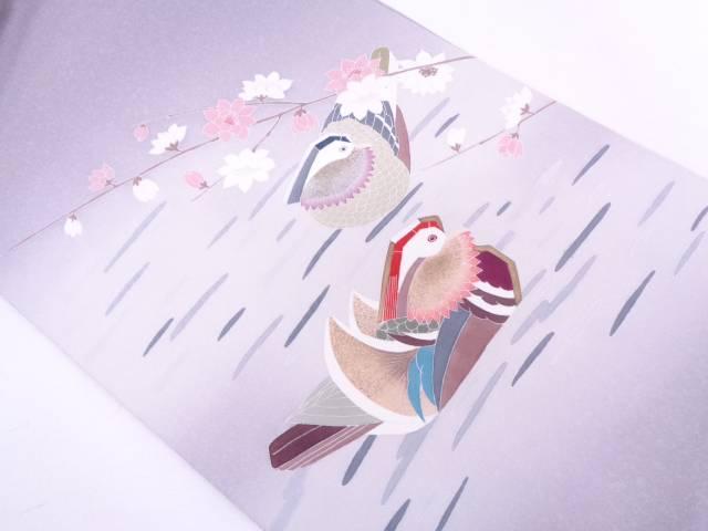 【IDN】 手描き友禅鴛鴦模様袋帯【リサイクル】【中古】【着】
