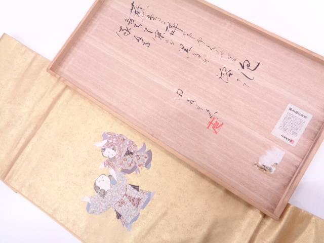 【IDN】 長嶋成織物製 由水十久監修 本金箔童子模様織出し袋帯【リサイクル】【中古】【着】