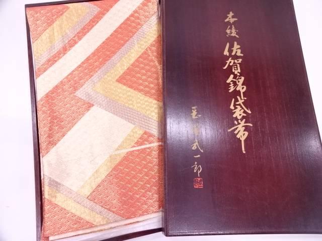 【IDN】 佐賀錦抽象模様織出し袋帯【リサイクル】【中古】【着】