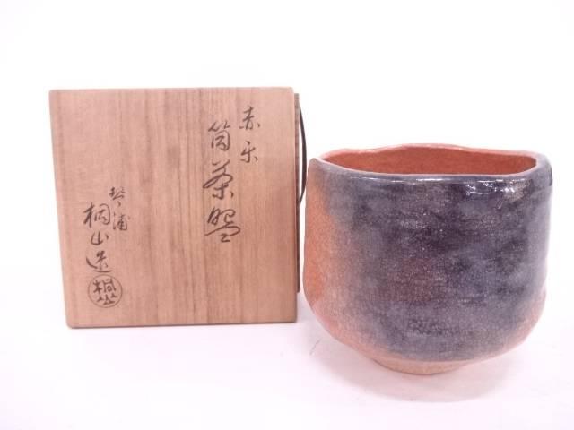 【IDN】 京焼 琴浦窯 和田桐山造 赤楽筒茶碗【中古】【道】