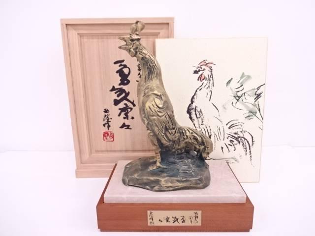 【IDN】 北村西望造 「勇気凜々」 鳥置物【中古】【道】