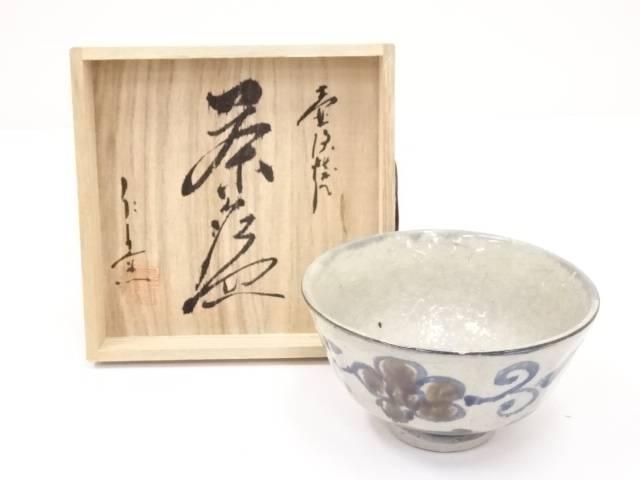 【IDN】 壺屋焼 仁王窯造 茶碗【中古】【道】