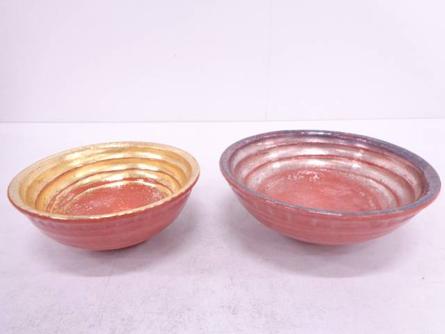 【IDN】 楽焼 川崎和楽造 赤楽嶋台茶碗【中古】【道】