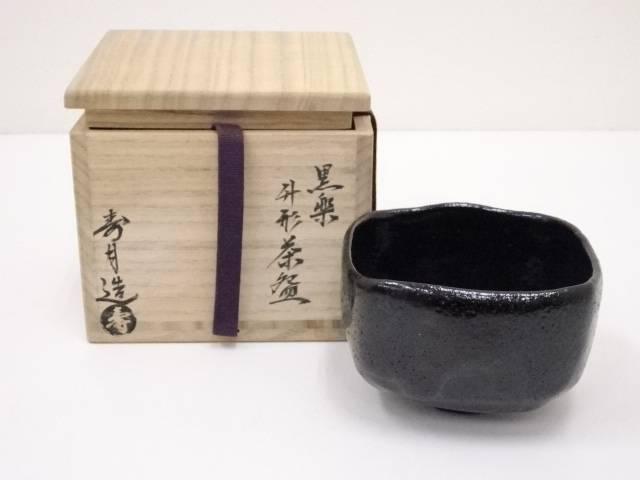 【IDN】 森高寿月造 黒楽升形茶碗【中古】【道】