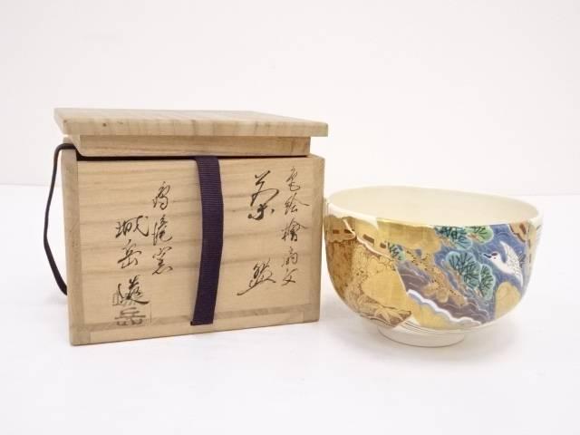 【IDN】 京焼 橋本城岳造 色絵扇文茶碗【中古】【道】