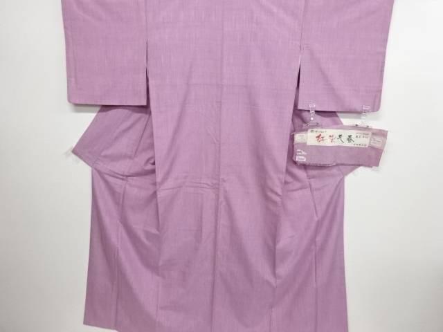 【IDN】 白根沢謹製 米沢紬紅花染 縞織り出し着物【リサイクル】【中古】【着】