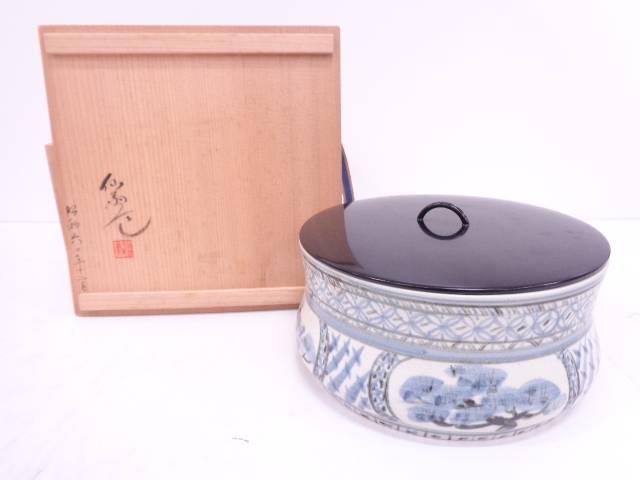 【IDN】 喜多窯 仙翁造 安南手松の絵平水指 【中古】【道】