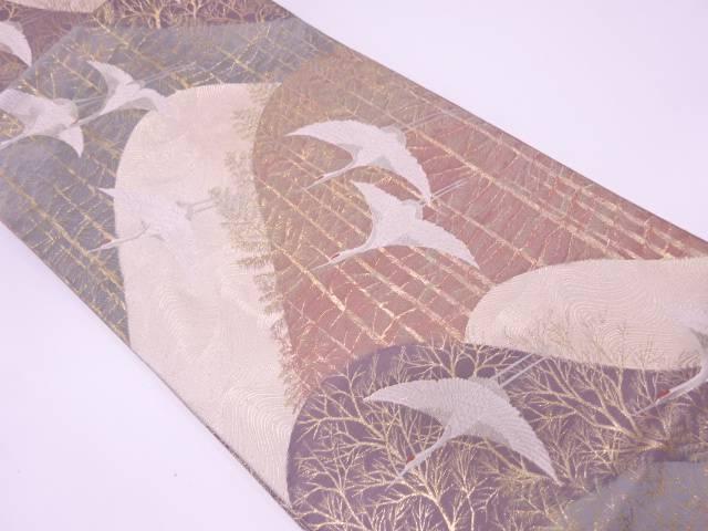 【IDN】 藤三郎作 山並みに樹木・群鶴模様織出し袋帯【リサイクル】【中古】【着】