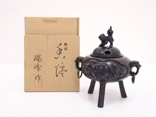 【IDN】 瑞峰造 鋳銅香炉【中古】【道】