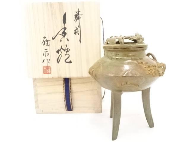 【IDN】 鳥山雄示造 鋳銅松竹梅香炉【中古】【道】
