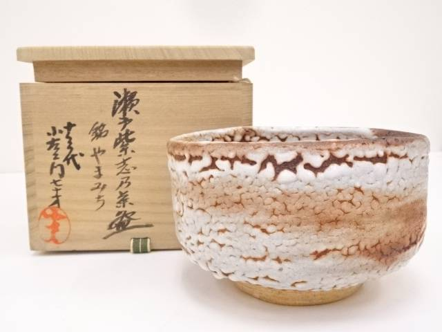 【IDN】 十三代小左衛門造 紫志野茶碗(銘:やまみち)【中古】【道】