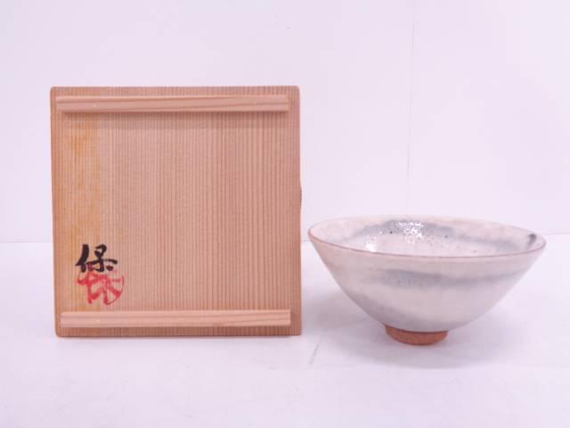 【IDN】 清水保孝造 氷釉茶碗【中古】【道】