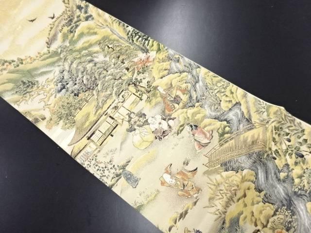 【IDN】 本金 十寿円満図織り出し袋帯【リサイクル】【中古】【着】
