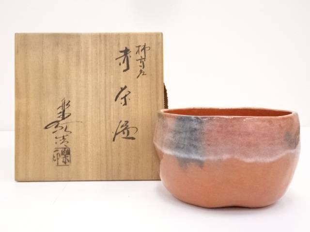 【IDN】 福井楽印造 柿高台赤楽茶碗【中古】【道】
