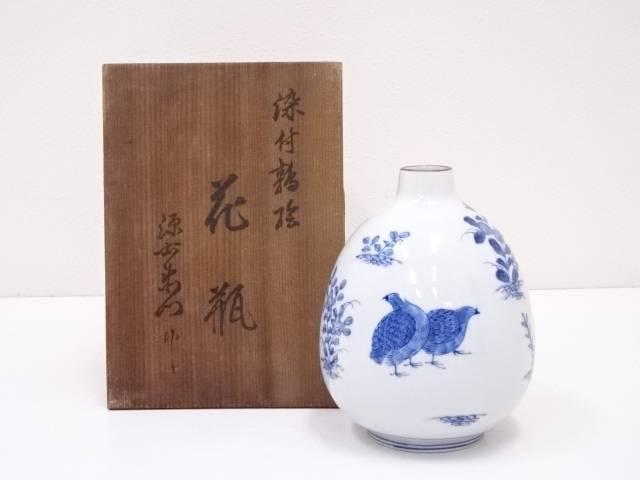 【IDN】 有田焼 源右衛門窯造 染付鶉絵花瓶【中古】【道】