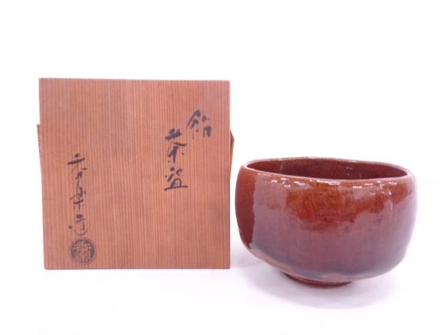 【IDN】 香楽造 飴釉茶碗【中古】【道】
