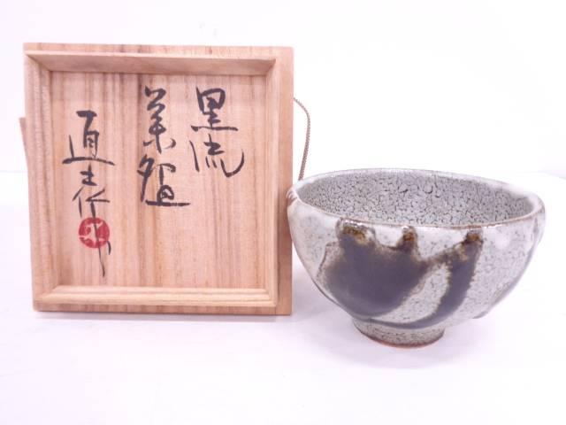 【IDN】 益子焼 松原直之造 黒流し茶碗【中古】【道】