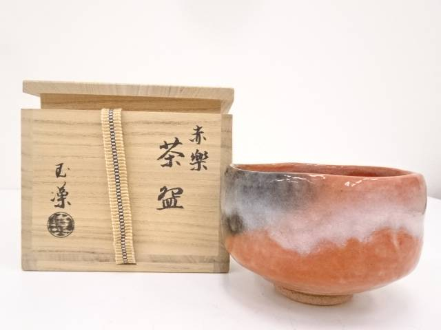【IDN】 玉藻造 赤楽茶碗【中古】【道】