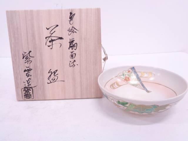 【IDN】 京焼 橋本紫雲造 金彩色絵扇面流し茶碗【中古】【道】
