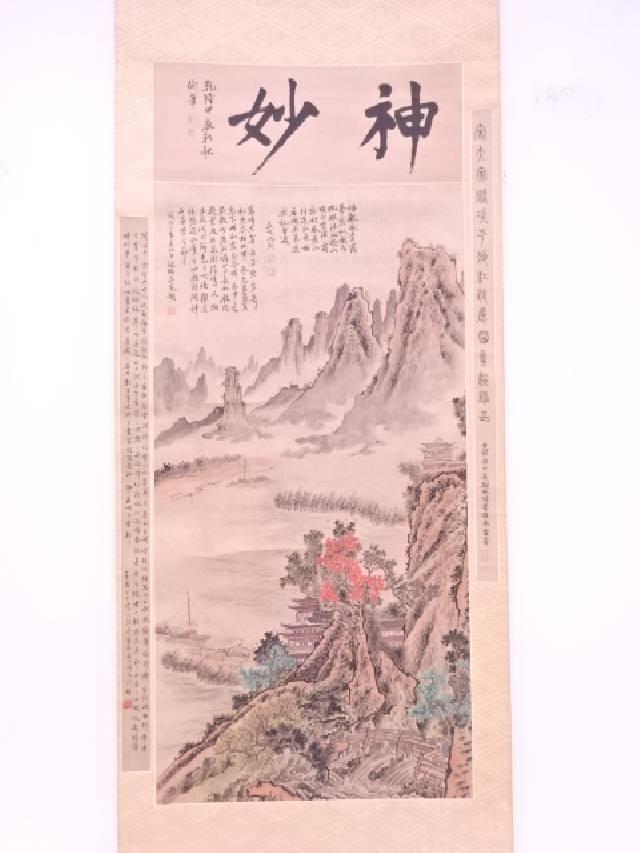 【IDN】 中国画 作家物 山水之図 肉筆絹本掛軸【中古】【道】