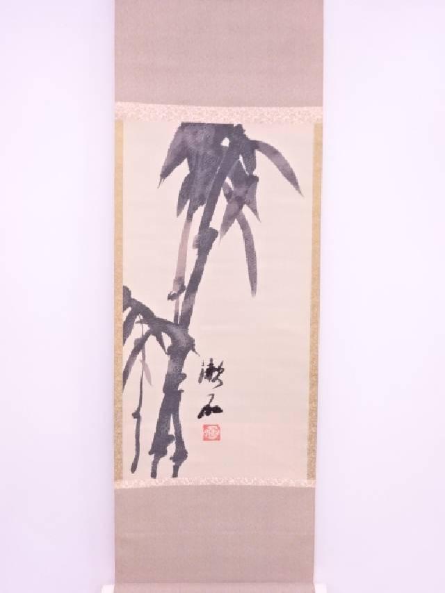 【IDN】 日本画 竹模様織出し掛軸(共箱)【中古】【道】