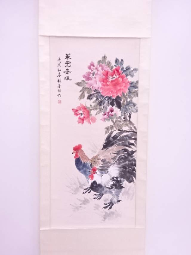 【IDN】 中国画 作家物 牡丹に鳥 肉筆紙本掛軸【中古】【道】