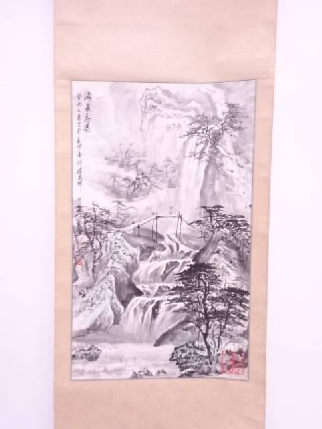 【IDN】 中国画 作家物 滝山水 肉筆紙本掛軸【中古】【道】