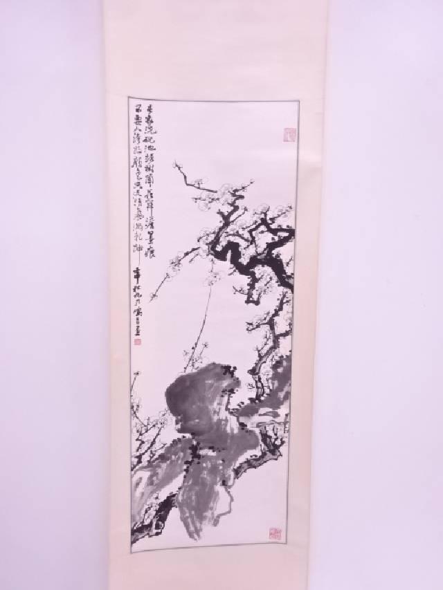 【IDN】 中国画 作家物 水墨枝梅肉筆紙本掛軸【中古】【道】