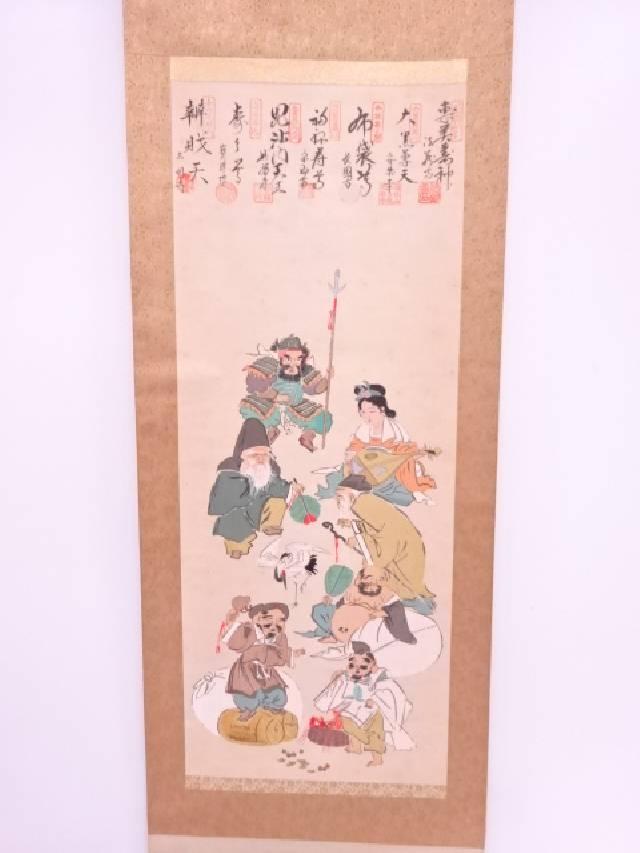 【IDN】 日本画 七福神 肉筆絹本掛軸(保護箱)【中古】【道】