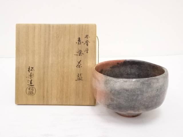 【IDN】 佐々木松楽造 木守写赤楽茶碗【中古】【道】