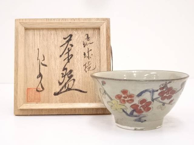 【IDN】 壷屋焼 小橋川仁王造 梅竹図茶碗【中古】【道】