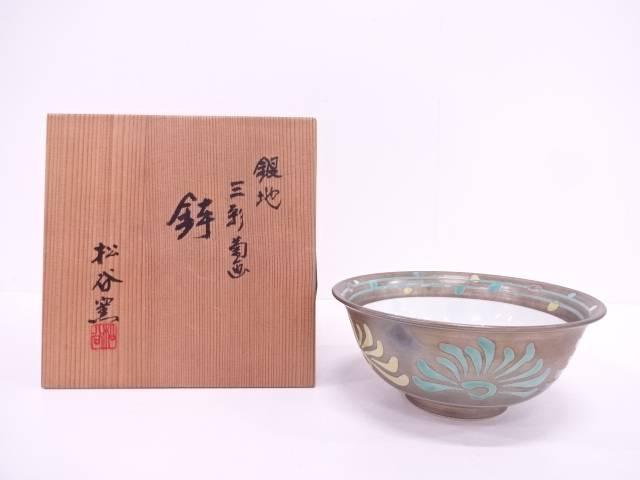 【IDN】 松谷窯造 銀地三彩菊画鉢【中古】【道】