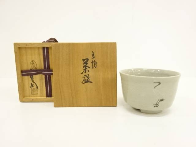 【IDN】 眞葛焼 宮川香斎造 立鶴茶碗【中古】【道】