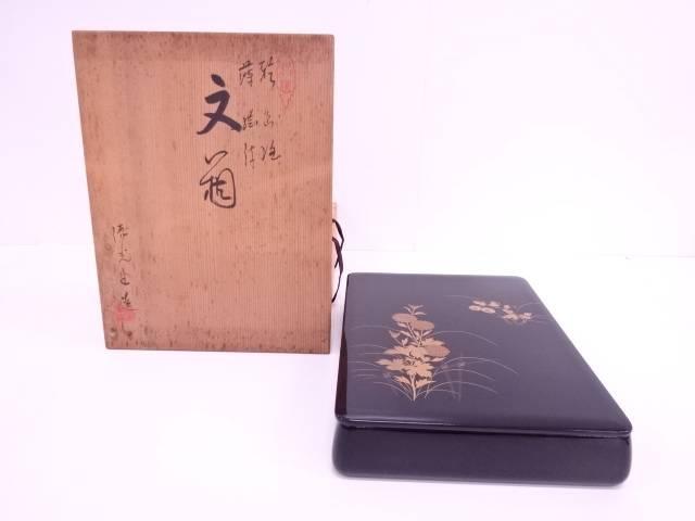 【IDN】 漆光堂造 輪島塗蒔絵草花文箱【中古】【道】