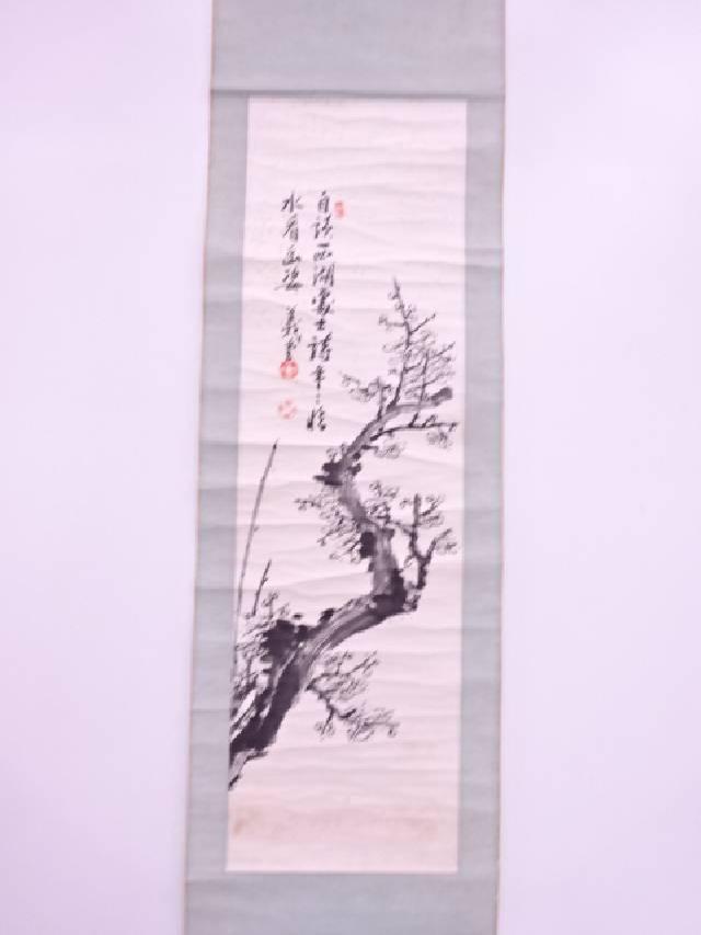 【IDN】 日本画 義堂筆 水墨枝梅 肉筆紙本掛軸【中古】【道】
