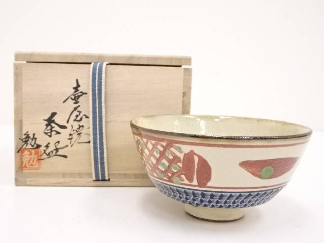 【IDN】 壷屋焼 新垣勉造 茶碗【中古】【道】
