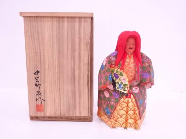 【IDN】 中宮竹泉造 一刀彫猩々置物【中古】【道】