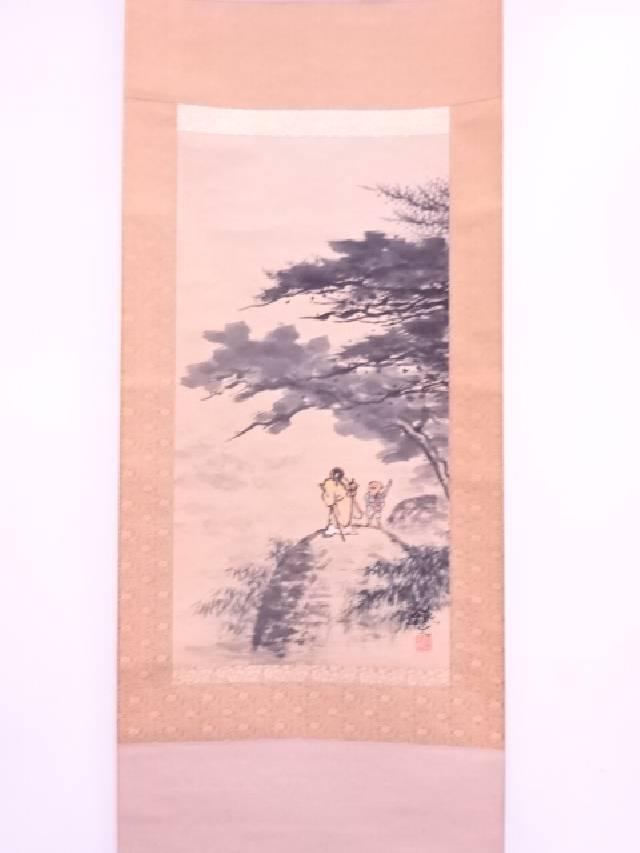 【IDN】 日本画 矢野鐵山筆 神楽鼕々 肉筆紙本掛軸(共箱)【中古】【道】