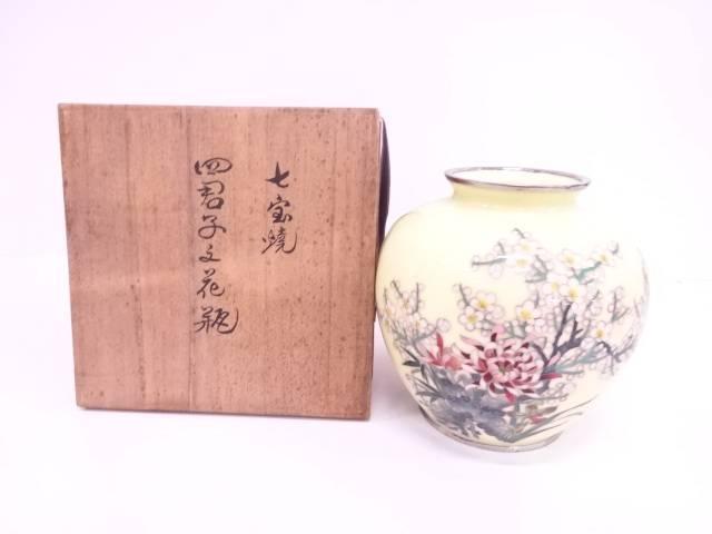 【IDN】 七宝四君子花瓶【中古】【道】