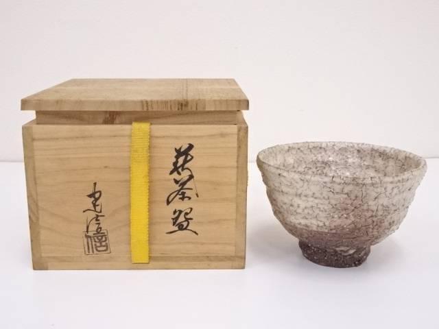【IDN】 萩焼 小萩窯 厚東建信造 茶碗【中古】【道】