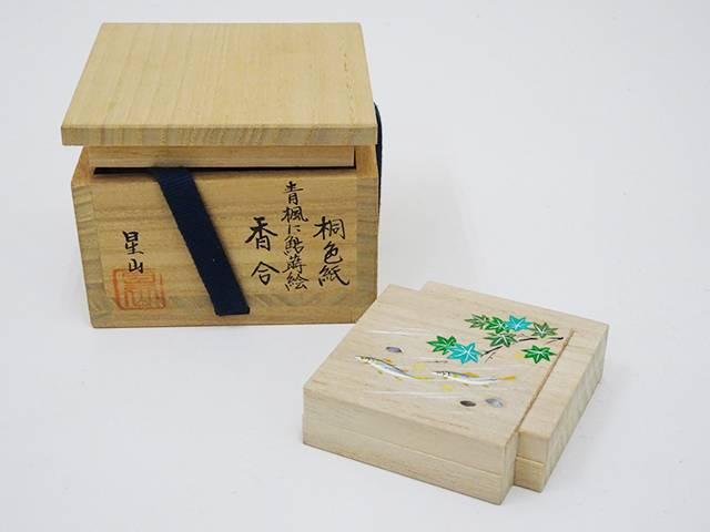 【IDN】 中林星山造 青楓に鮎蒔絵桐色紙香合【中古】【道】