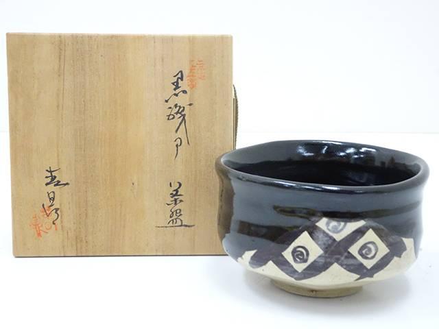【IDN】 加藤春鼎造 黒織部茶碗【中古】【道】