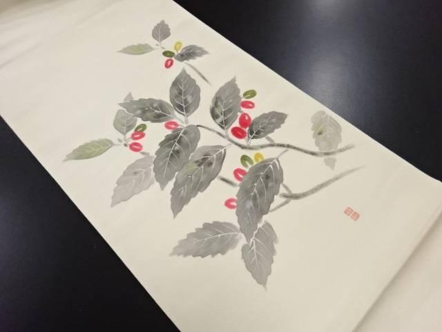 【IDN】 作家物手描き枝の実模様本袋帯【リサイクル】【中古】【着】