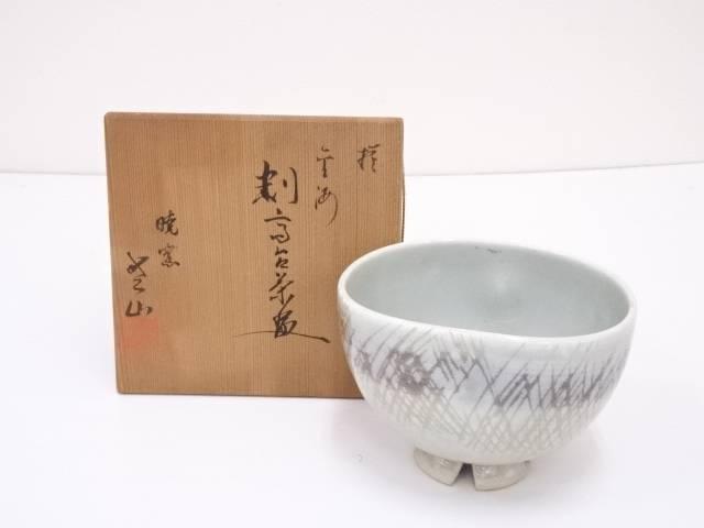 【IDN】 岡田暁山造 模金梅割高台茶碗【中古】【道】